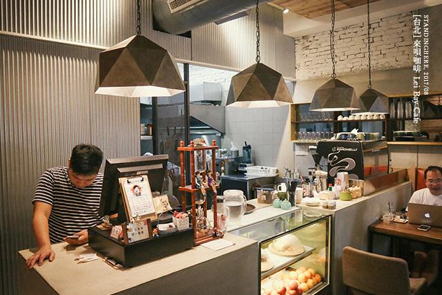 台北-來唄咖啡-18