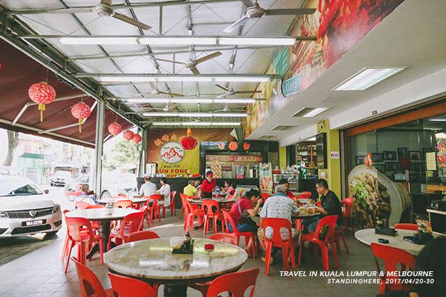 馬來西亞吉隆坡-新峰肉骨茶473