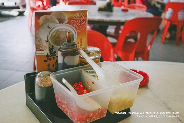 馬來西亞吉隆坡-新峰肉骨茶474