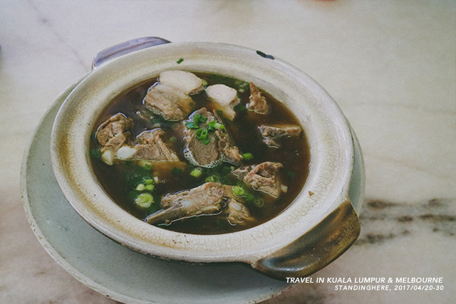 馬來西亞吉隆坡-新峰肉骨茶475