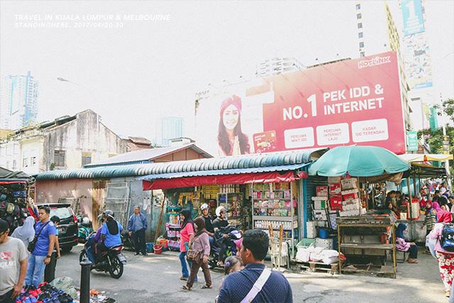馬來西亞吉隆坡-秋吉市場499