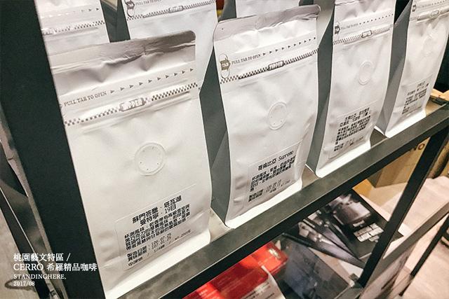 桃園-CERRO希羅咖啡-17