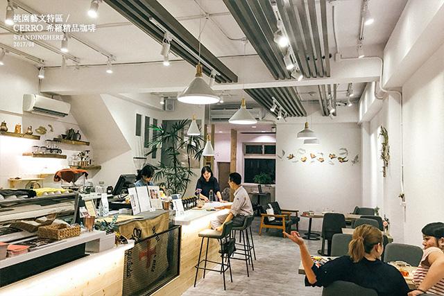 桃園-CERRO希羅咖啡-16