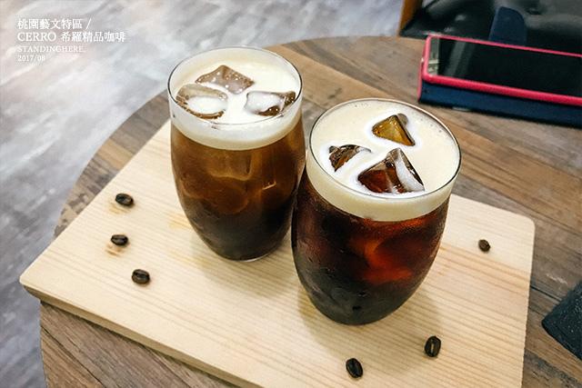 桃園-CERRO希羅咖啡-21