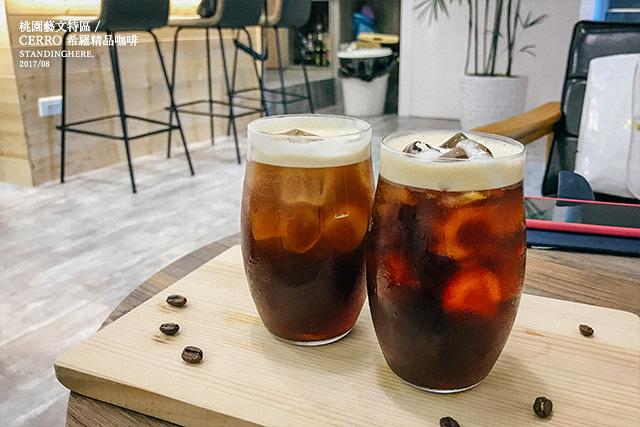 桃園-CERRO希羅咖啡-22