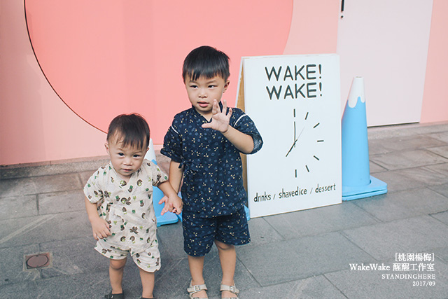 楊梅_wakewake醒醒工作室_05
