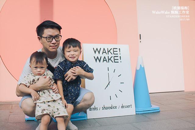 楊梅_wakewake醒醒工作室_09
