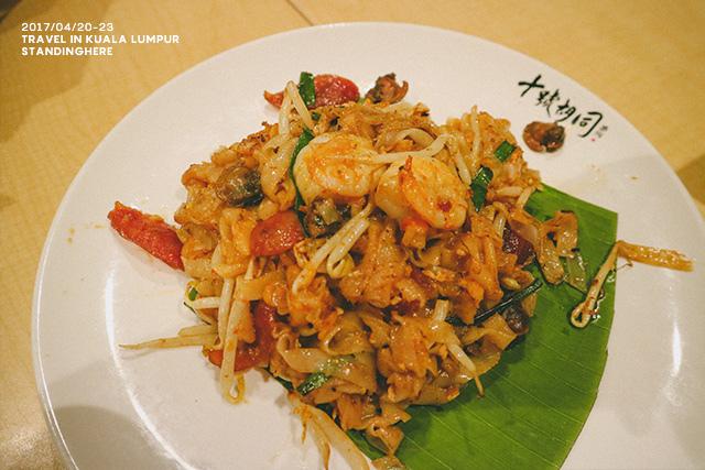 馬來西亞-吉隆坡-598