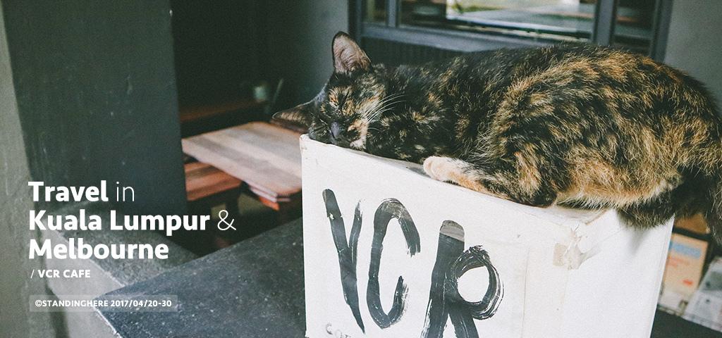 吉隆坡KL-VCR-CAFE-banner-16