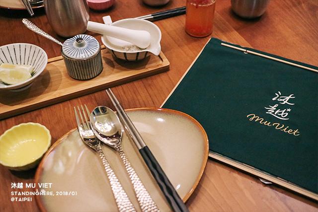 沐越越式料理-06