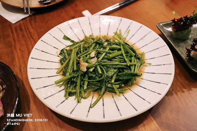 沐越越式料理-12