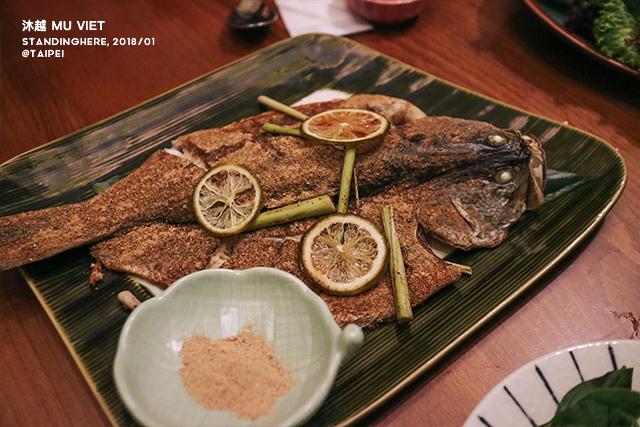 沐越越式料理-16