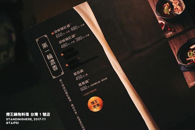 撈王-05