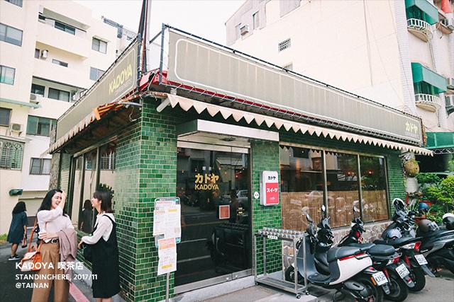 台南 KADOYA 喫茶店-01