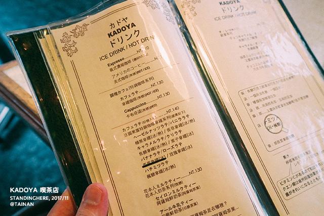 台南 KADOYA 喫茶店-04