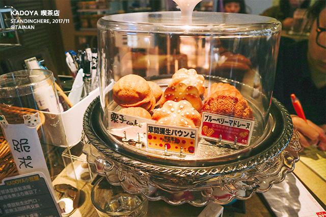 台南 KADOYA 喫茶店-14