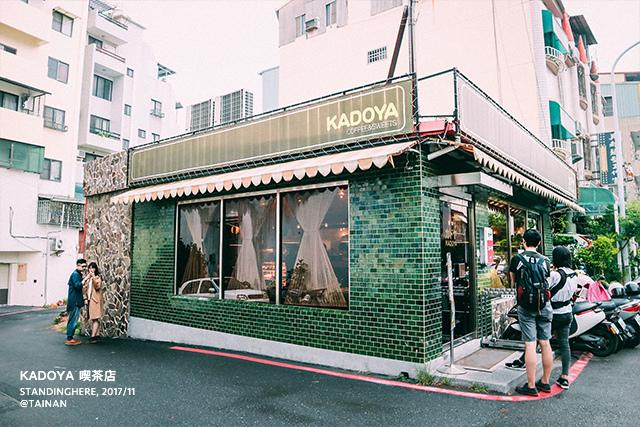 台南 KADOYA 喫茶店-30