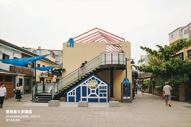 台南藍晒圖-20