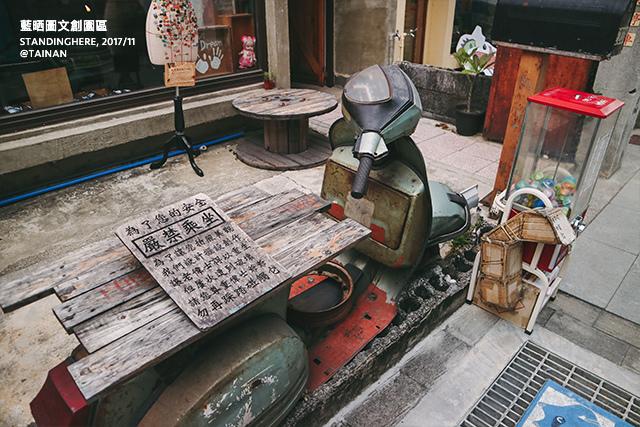 台南藍晒圖-45
