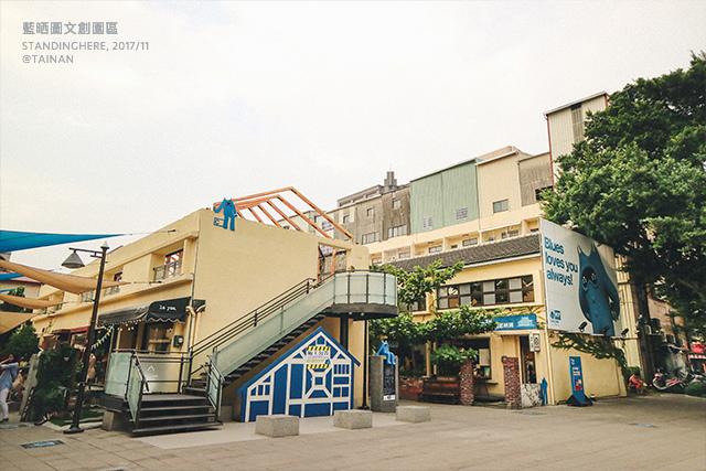 台南藍晒圖-60