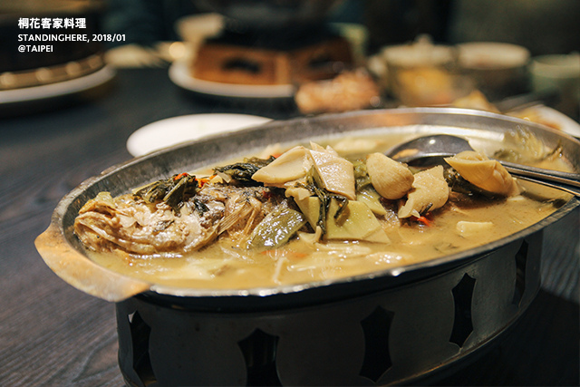 桐花客家料理-10