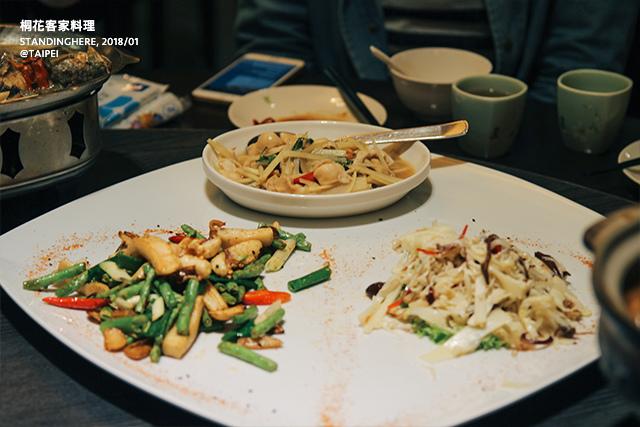 桐花客家料理-12
