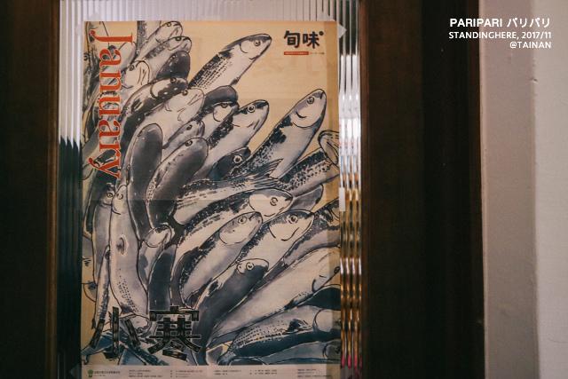 台南-paripari-28