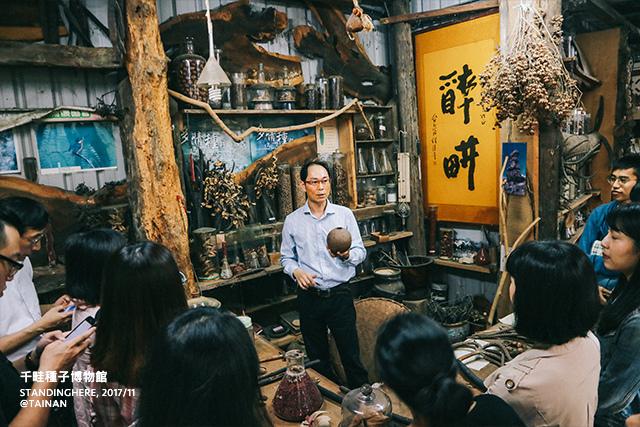 台南-千畦種子館-09