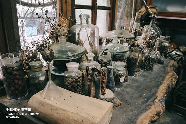 台南-千畦種子館-21