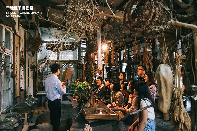 台南-千畦種子館-23