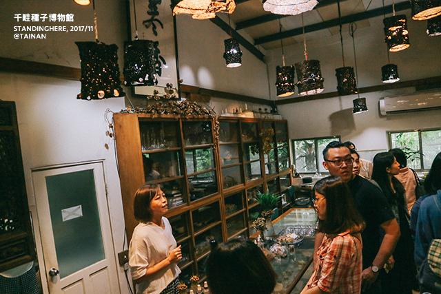 台南-千畦種子館-29
