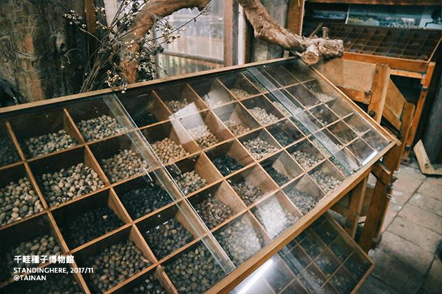 台南-千畦種子館-47