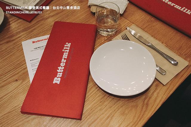 中山意舍酒店-buttermilk-01
