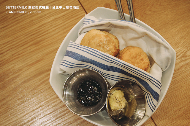 中山意舍酒店-buttermilk-16