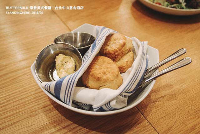 中山意舍酒店-buttermilk-17