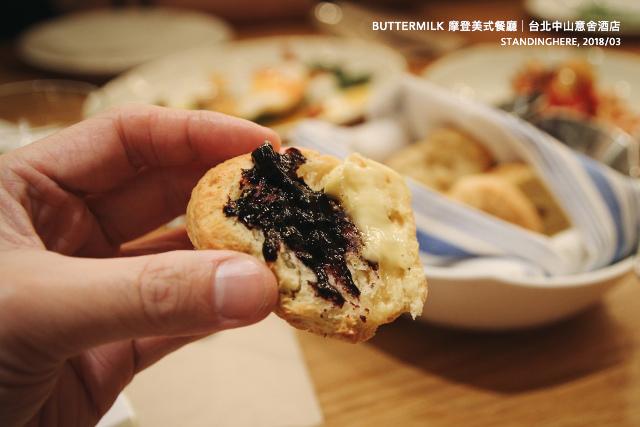 中山意舍酒店-buttermilk-24