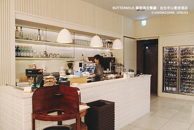 中山意舍酒店-buttermilk-38