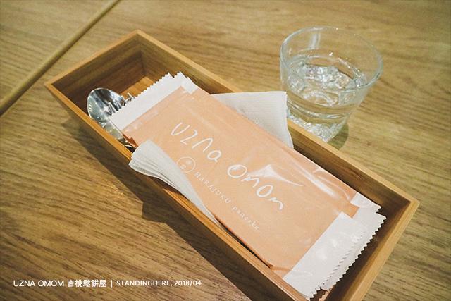 杏桃鬆餅屋-01