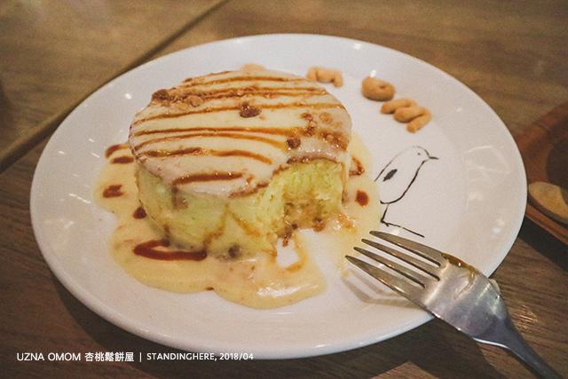 杏桃鬆餅屋-10