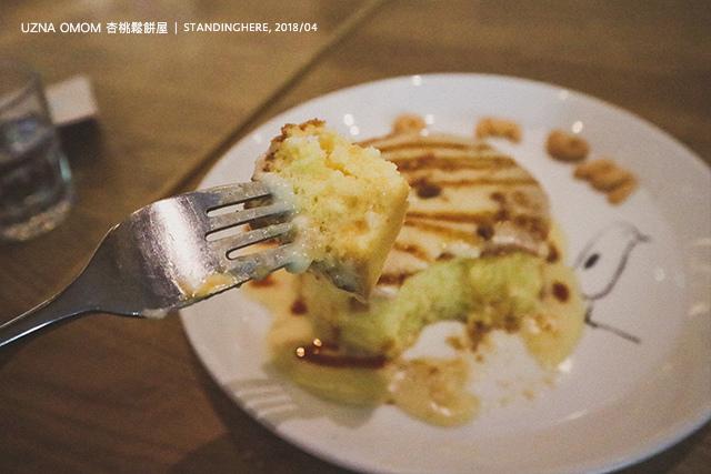 杏桃鬆餅屋-11