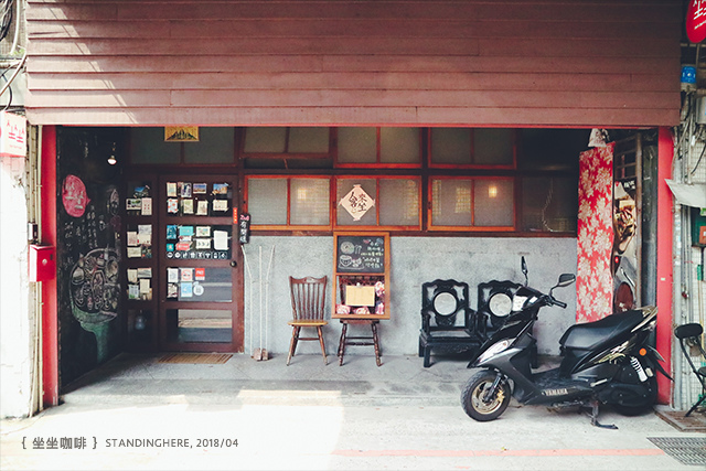 台北中山_坐坐咖啡_01