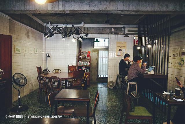 台北中山_坐坐咖啡_09