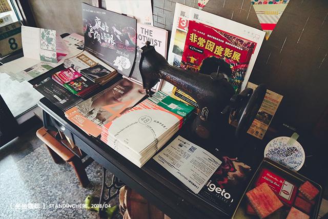 台北中山_坐坐咖啡_20