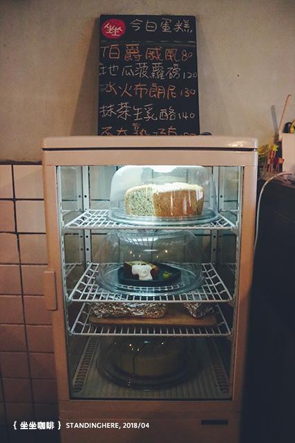 台北中山_坐坐咖啡_26