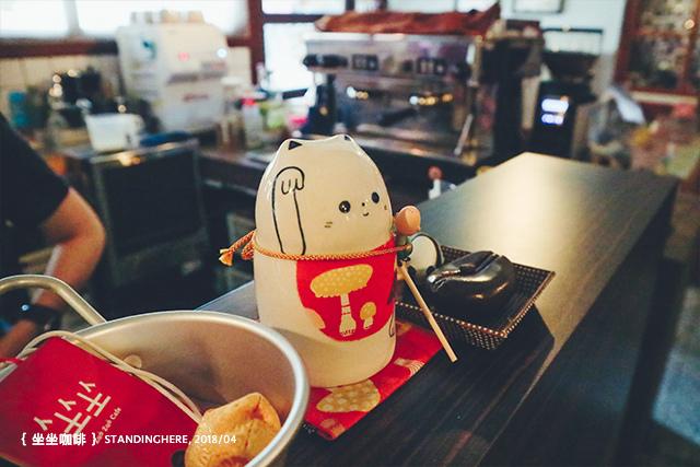 台北中山_坐坐咖啡_28