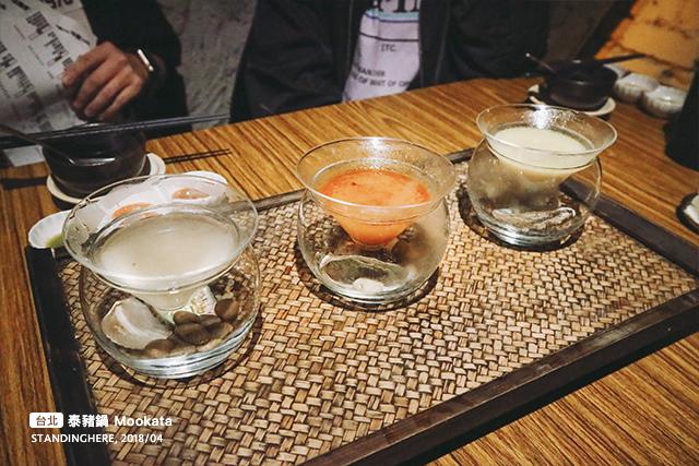 泰豬鍋-06