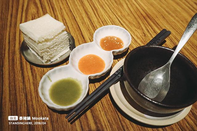 泰豬鍋-07