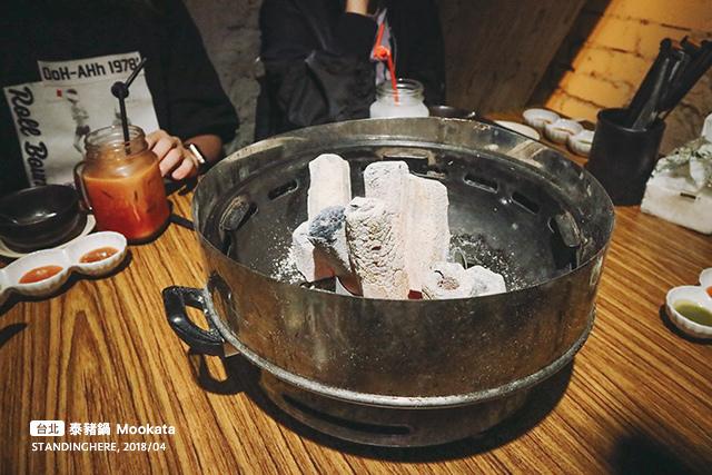 泰豬鍋-09