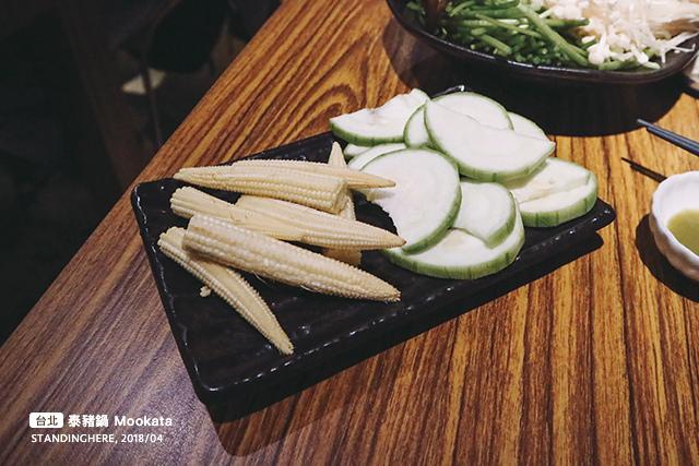 泰豬鍋-12