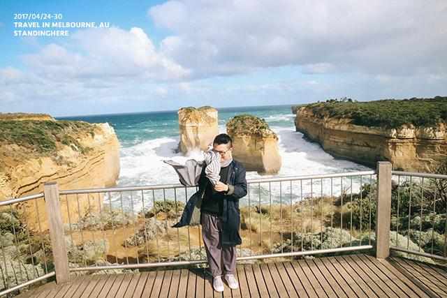 澳洲大洋路-2046